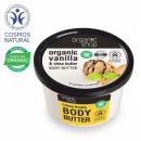 Organic Shop Body Butter Brulee Cream