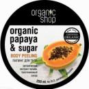 Organic Shop Juicy Papaya body scrub