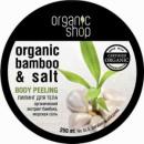 Organic Shop Body scrub Tropical Bamboo