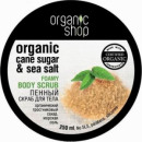Organic Shop Body scrub Cane sugar