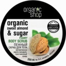 Organic Shop Body peeling Sweet almond