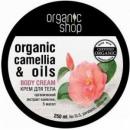 Organic Shop Body Cream Japanese Camellia