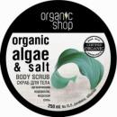 Organic Shop Body peeling Atlantic Algae