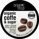Organic Shop Body scrub Brazilian Coffee