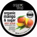 groothandel Reinigingsproducten: Organic Shop Body Scrub Keniaanse mango BDIH
