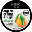 Großhandel Fashion & Accessoires: Organic Shop Scrub für sizilianische Orangenkörper