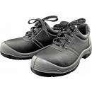 Professional shoes, non-slip shoes, working leathe