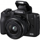 Canon EOS M50 system camera, DIGIC image processor