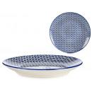 plate 20cm blue diamond dessert
