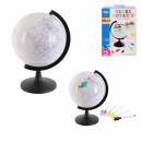 rotating globe to customize and felts 22cm