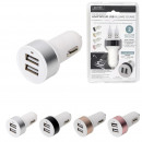 wholesale Computer & Telecommunications: Dual usb car cigarette lighter charger, 4-fold
