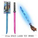 grossiste Fournitures de bureau equipement magasin: Lame épée avec lumière - dans la boîte intérieure