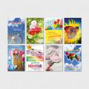 Glückwunschkarten Jugendweihekarten Grußkarten Jug