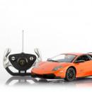 wholesale Toys: Lamborghini  Murciélago LP670-4 SV Remote Control C