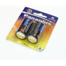Set of 2 C Battery BC;