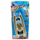 Großhandel RC-Spielzeug: Elektronisches Rennboot, AK