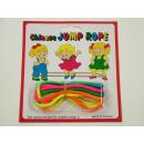 Gummitwist Rainbow, 175cm