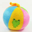 wholesale Sports & Leisure: Baby softball, soft ball of plush with bell,
