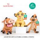 disney lion king surtido 30 cms con sonido