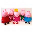Peppa Pig Familia assorted 65 cms