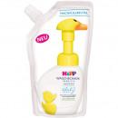 Hipp Babysanft Waschschaum 250ml Nachfüller