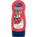 Bübchen Shampoo & Shower Gel 230ml Himbärspaß
