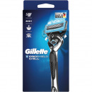 Gillette Proshield chill razor