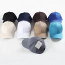Cap baseball cap 9 colors sortiet