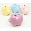 wholesale Toys: Piggy bank 7x5x5cm small version