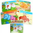 wholesale Toys: Puzzle Animals, 49pcs 4 times assorted 19x26cm