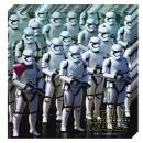 mayorista Articulos de fiesta: Star Wars 20 Servilletas De Papel 33x33cm