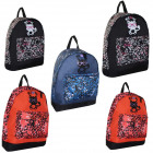 School backpack BP241 Cat