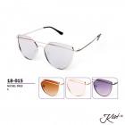 18-015 Kost Okulary przeciwsłoneczne