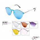 18-047 Kost Sunglasses
