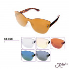 18-048 Kost Sunglasses