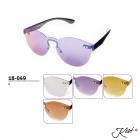 18-049 Kost Okulary przeciwsłoneczne