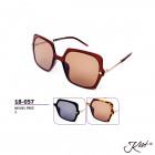 18-057 Kost Okulary przeciwsłoneczne