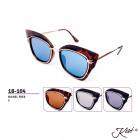 18-104 Kost Okulary przeciwsłoneczne