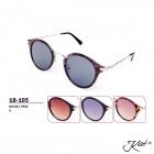 18-105 Kost Sunglasses