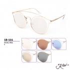 18-114 Kost Sonnenbrillen