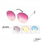 18-157A Kost Okulary przeciwsłoneczne
