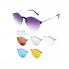 19-054 Kost Sonnenbrillen