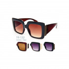 19-132 Kost Sunglasses