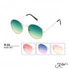 H21 - H Kollektion Sonnenbrillen