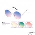 H23 - H Kollektion Sonnenbrillen