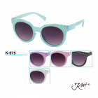 K-975 - Kost Kids Sunglasses