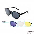 K-992 Kost napszemüvegek