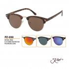 PZ-030 Kost Polarisierte Sonnenbrille