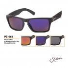 PZ-063 Kost polarizált napszemüvegek