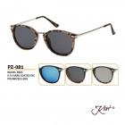 PZ-081 Kost Polarized Sunglasses
